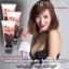 Bunny Doom Breast Firming Cream 100 g. บันนี่ ดูม ครีมนวดกระชับหน้าอก ปลุกความเซ็กซี่ในตัวคุณ thumbnail 6