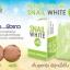 Snail White x10 Acne & Whitening 70 g. สเนล ไวท์ แอคเน่ แอนด์ ไวท์เทนนิ่ง ลดสิว ผิวขาว thumbnail 4