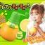 ที่คั้นน้ำส้ม Takara Tomy Grupefruit Chuchu thumbnail 1