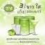 AUNYEONGG COLLAGEN 20,000 mg.,อันยอง คอลลาเจน,อาหารผิวที่ดีที่สุด,โปรฯ สุดคุ้ม กล่องละ 990 บาท thumbnail 3