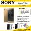 Sony Xperia XA1 2017 (RAM3GB+ROM32GB) กล้อง23ล้าน แถม เคส+ฟิล์ม+PowerBank thumbnail 2
