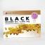 Black Sesame Oil 1,000 mg. by Smartlife Plus น้ำมันงาดำ 1,000 มก. thumbnail 2