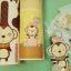 ผ้าสักหลาดเกาหลี ลายลิง size 1mm (Pre-order) ขนาด 45x30 cm thumbnail 1