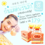 Pornnapa Sunscreen Cream 5 g. ครีมกันแดดพรนภา สวยใส ไม่ต้องโบ๊ะ thumbnail 5