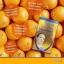 Ausway High Strength Vitamin C Max 1200 mg. ออสเวย์ วิตามินซี หน้าใส thumbnail 10