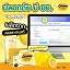 Lemon Collagen เลมอน คอลลาเจน ผิวกระจ่างใส เนียนนุ่ม ชุ่มชื้น thumbnail 18