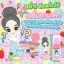 Serum Booster Tanaka by Sammy Princess 20 ml. เซรั่มทานาคา ผิวสวย ขาว กระจ่างใส thumbnail 8