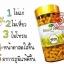 Nature's King Royal Jelly เนเจอร์ คิง รอยัล เจลลี่ นมผึ้ง นำเข้าจากออสเตรเลีย thumbnail 13