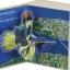 กล่องดนตรีมือหมุน หนังสือ Kiki's Delivery Service thumbnail 2