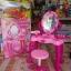โต๊ะเครื่องแป้งเจ้าหญิงพร้อมเก้าอี้ครบชุด thumbnail 4