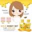Gold Honey Set โกลด์ ฮันนี่ เซท ชุดตบฝ้า หน้าใส ฆ่าสิว thumbnail 3