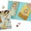ผ้าสักหลาดเกาหลี ลายลิง size 1mm (Pre-order) ขนาด 45x30 cm thumbnail 12