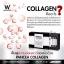 Pancea Collagen แพนเซีย คอลลาเจน thumbnail 7