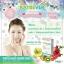 Kaybever Collagen เคย์บีเวอร์ คอลลาเจน - 30 เม็ด thumbnail 13