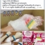 Amma White Soap 60 g. สบู่ตัวขาวโบ๊ะ thumbnail 15