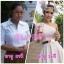 สมุนไพร สบายสาว by อ. เบียร์ สมุนไพรไทยแท้ 100% thumbnail 13
