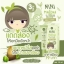 Mini Matcha Serum by Baicha Skincare 10 ml. เซรั่มน้ำตบมัทฉะ thumbnail 7
