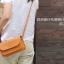 กระเป๋าหนังแท้ Miffy (กระเป๋าสะพายแนวนอน) thumbnail 3