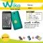 Wiko Kenny 2017 (RAM1GB+ROM16GB) แถมเคส+ฟิล์ม+PowerBank thumbnail 2