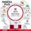 Pancea Plus แพนเซีย พลัส ลดน้ำหนัก แบบ Healthy สุขภาพดี ผอมถาวร ไม่โยโย่ thumbnail 10