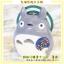 ฐานวางยากันยุง My Neighbor Totoro thumbnail 1