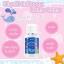 Moshii Liquid Collagen Essence Camu Camu 30 g. โมชิ คอลลาเจน เอสเซนส์ น้ำตบโมชิ thumbnail 12