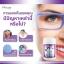 Ausway Bilberry 10,000 mg. ออสเวย์ บิลเบอร์รี่ ช่วยบำรุงสายตา thumbnail 10