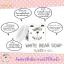 White Bear Soap 60 g. สบู่หมีขาว thumbnail 8