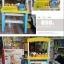 ชุดขายไอศครีม thumbnail 1