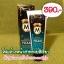Magic Cleansing Facial Foam by Magic Wonderland 80 ml. เมจิค เคลนซิ่ง เฟเชียล โฟม โฟมล้างหน้า สาหร่าย + ชาร์โคล thumbnail 4