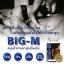 BIG-M สมุนไพรหมามุ่ยอินเดีย ใหญ่ ทน แข็ง ยาวนาน thumbnail 3
