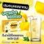 Lemon Collagen เลมอน คอลลาเจน ผิวกระจ่างใส เนียนนุ่ม ชุ่มชื้น thumbnail 15