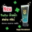 Magic Cleansing Facial Foam by Magic Wonderland 80 ml. เมจิค เคลนซิ่ง เฟเชียล โฟม โฟมล้างหน้า สาหร่าย + ชาร์โคล thumbnail 5