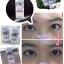 Double Eyelid Gel by Organic Pure 2 ml. ดับเบิ้ล อายลิด เจล ปากกาทำตาสองชั้น thumbnail 8