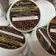 Coffee Body Scrub by Paradise 50 g. สครับกาแฟขัดผิว thumbnail 2