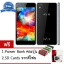 "i-mobile IQ Z BRIGHT 32GB 5.0"" 4G-LTE 2ซิม (Grey)แถม PCCase,ฟิล์มกันรอย thumbnail 1"