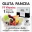 Gluta Pancea กลูต้า แพนเซีย อาหารเสริม เพื่อสุขภาพผิวที่ดี thumbnail 4