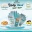 Baby Hand Nail Mask by MB Guarantee ถุงมือมาส์ค บำรุง มือ+เล็บ มือสวยไม่แห้งกร้าน thumbnail 5