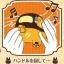 รถมีเสียงเพลง Neko Bus (My Neighbor Totoro) thumbnail 4