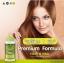 Hair and Nail Beauty by Wealthy Health วิตามินบำรุงผม และเล็บ thumbnail 6