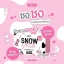 Evaly Snow Milk นมชง ผิวขาว รสสตรอเบอร์รี่ thumbnail 9