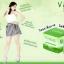 Vivee Skin Repair Cream ,วีวี่ สกิน รีแพร์ ครีม,แก้ปัญหาความดำกร้านของผิวกาย,รักแร้ดำ,ก้นดำ,ขาหนีบดำ,ข้อศอกด้าน,หัวเข่าด้าน,ส้นเท้าแตก,หน้าท้องลาย,เห็นผลใน 7-14 วัน thumbnail 5