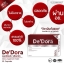 De' Dora Sunblock Vitamin ดี โดรา ซันบล็อค วิตามิน วิตามินกันแดด thumbnail 5