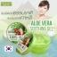 Beauskin Pure Natural 100% Aloe Vera Soothing Gel 300 g. บิวสกิน เจลว่านหางจระเข้ 100% thumbnail 9