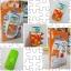 โทรศัพท์ Toy Phone จอ 3 มิติ thumbnail 1