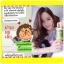 Hair and Nail Beauty by Wealthy Health วิตามินบำรุงผม และเล็บ thumbnail 10