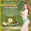 Shania ชาเนีย ดีท็อกซ์ ล้างสารพิษ เพิ่มการดูดซึม thumbnail 4