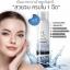 Hive Mineral Lifting Spray 145 ml. ไฮฟ สเปรย์น้ำแร่ ยกกระชับผิวหน้า thumbnail 10