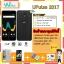 """Wiko UPulse 2017 5.5"""" (RAM3GB+ROM32GB) แถม เคส+ฟิล์ม+PowerBank+ไม้เซลฟี่ thumbnail 1"""