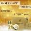 Gold Set V. 2 Export Version by Freshy Face โกลด์ เซท สูตรใหม่ thumbnail 6